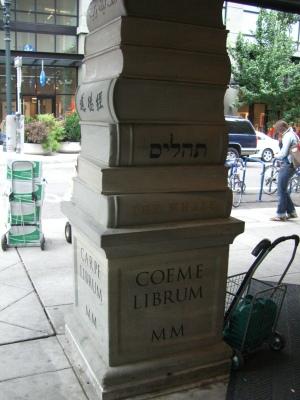 Column at entrance