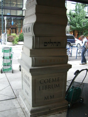 Column at entrance