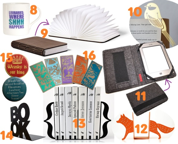 bookish gifts 2
